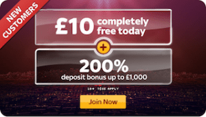 Sky Vegas No Deposit Welcome Bonus